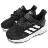 adidas 慢跑鞋 Duramo 9 I 黑 白 魔鬼氈 運動鞋 舒適緩震 透氣鞋面 童鞋 小童鞋【PUMP306】 BC0824