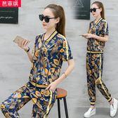 夏季新款女裝休閒兩件套韓版顯瘦短袖開衫長褲時尚運動套裝 DN11416【大尺碼女王】