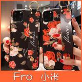 小米 紅米 Note 6 Pro ?米Note7 小米9 小米A3 黑紅花腕繩組 手機殼 全包邊 手袋 支架 可掛繩 保護殼