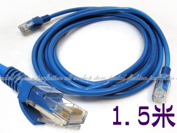 【DE344B】1.5米CAT-5 網路線1.5M 網路線 RJ45 250MB高速寬頻用 CAT5 網路 EZGO商城
