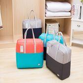 撞色多用途收納袋(小) 防潮 防水 棉被袋 衣服 打包袋 搬家 整理袋 分裝 幼稚園 【Z111】♚MY COLOR♚
