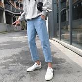 秋季新款九分牛仔褲男韓版淺藍色百搭哈倫褲子學生修身9分小腳褲
