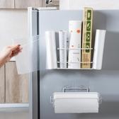 廚房免打孔保鮮膜收納架鐵藝冰箱側壁掛架衛生間紙巾置物架捲紙架KOKO 時裝店