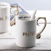 情侶杯一對創意陶瓷簡約咖啡杯早餐杯 LQ5039『夢幻家居』