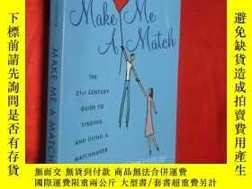 二手書博民逛書店Make罕見Me a Match 【詳見圖】Y5460 ISBN