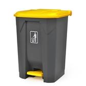 大型腳踩垃圾桶家用廚房餐廳商用大號帶蓋腳踏式長方形戶外垃圾箱WY【限時八折】