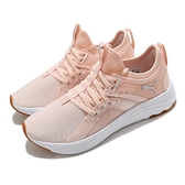 Puma 慢跑鞋 Softride Sophia ECO Wns 粉紅 白 膠底 女鞋 運動鞋 【ACS】 19486203