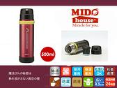 THERMOS『膳魔師FEK-500真空不鏽鋼登山保溫瓶/保冰』500ml (紅色)《Midohouse》