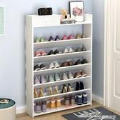 鞋架簡易鞋架多層經濟型家用鞋櫃收納宿舍門口小鞋架子組裝省空間YYP 蜜拉貝爾