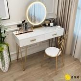 化妝台 北歐梳妝台網紅ins臥室現代簡約輕奢小戶型抖音化妝桌鋼琴