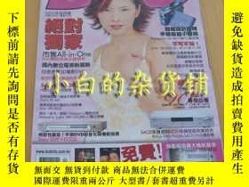 二手書博民逛書店《DVD罕見info 視聽雜誌》2002年第四期 附送DVDY1