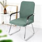 工字弓形椅套電腦老板椅全包加大碼會議室防水辦公座椅套舊椅子套 小山好物