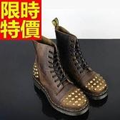馬丁靴-經典歐美風格鉚釘軟皮中筒女靴子1色65d64【巴黎精品】