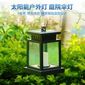 太陽能燈室外吊燈家用防水戶外別墅庭院燈裝飾花園燈掛樹蠟燭燈具igo 時尚潮流