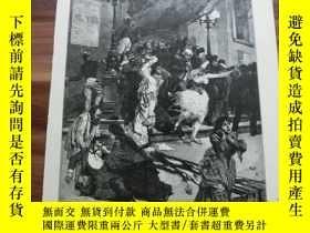 二手書博民逛書店【罕見】1885年木刻版畫《失火的劇院》(Ein Theater