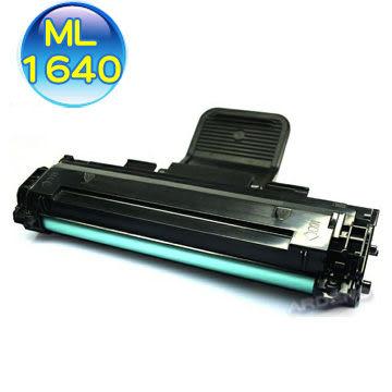 Samsung三星 MLT-108S 副廠碳粉匣----適用機型:ML-1640