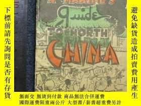 二手書博民逛書店罕見1945年9月美國海軍陸戰隊第一師出版的《中國北方~~海軍陸