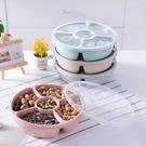 糖果盤精致美式過年防潮造型堅果喜慶果籃大號粉色干果盒分格帶蓋
