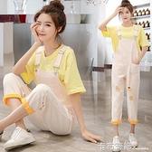 夏季新款韓版小個子可愛減齡牛仔吊帶褲套裝女寬鬆顯瘦學生吊帶褲 卡布奇諾