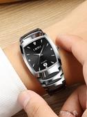 鎢鋼色手表男防水石英方形商務男士手表學生韓版時尚非機械表男表 盯目家