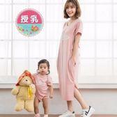 漂亮小媽咪 兩件式哺乳裙 【B8007GU】 短袖 修身 條紋 哺乳 長裙 長洋裝 哺乳裙 親子裝 寶寶 包屁衣