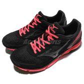 美津濃 Mizuno Wave Emperor 黑 粉紅 全馬選手 慢跑鞋 女鞋【PUMP306】 J1GB167689