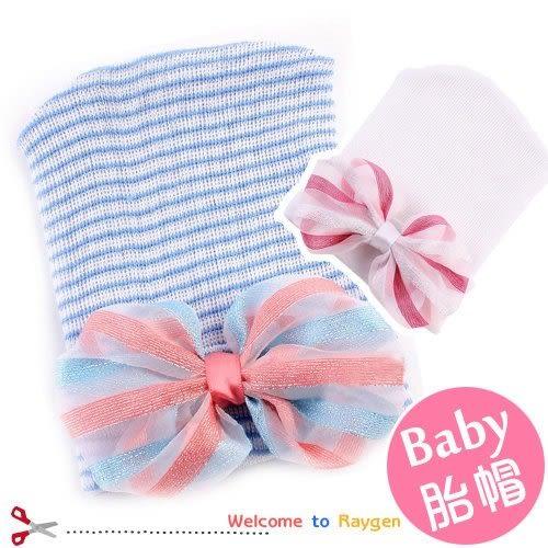 大蝴蝶結胎毛帽 針織帽子 新生嬰兒套頭