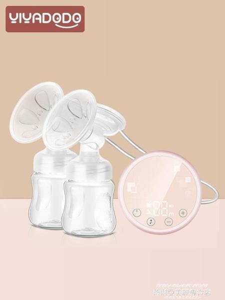 吸乳器 伊顏電動雙邊吸奶器非手動孕產婦便攜靜音吸力大可充電正品集奶器 萊俐亞