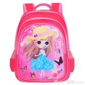 小學生書包女1-3-6一年級兒童書包女孩卡通女生小孩幼兒園雙肩包 俏girl