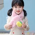 兒童圍巾冬季男女童圍脖韓國交叉可愛小孩脖...