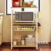 廚房置物架落地收納架家用多層微波爐調料架子多功能儲物架 XW