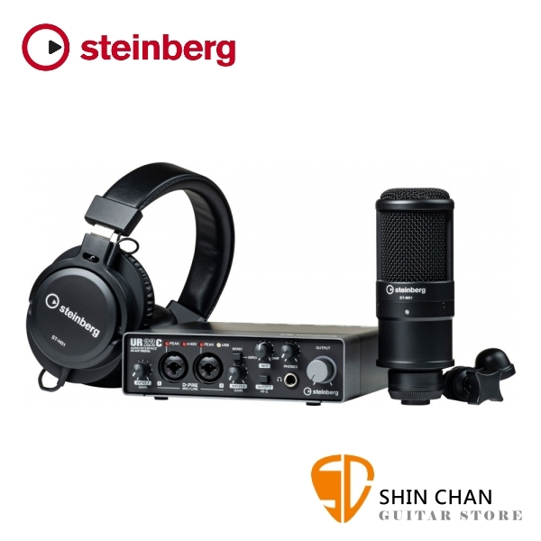 【預購】Steinberg UR22C Recording Pack 錄音套裝組 USB3.0介面 32-bit/ 192kHz取樣率 【二進二出】YAMAHA
