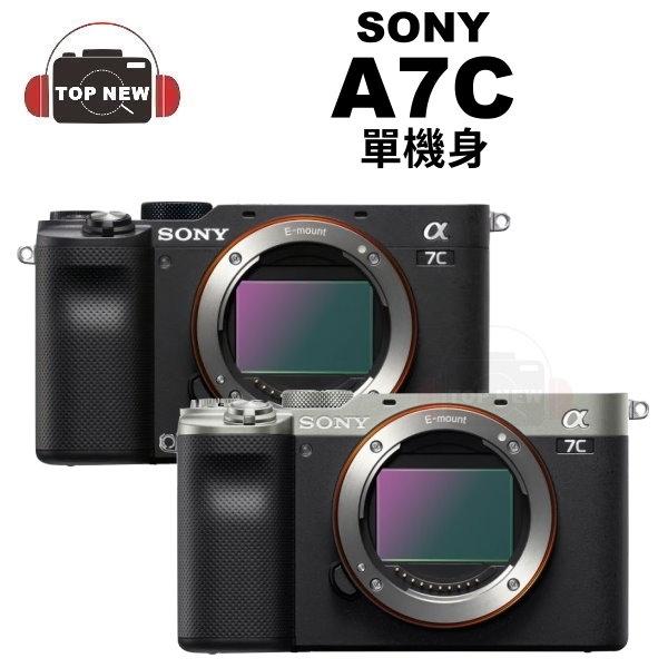 (贈相機背帶)SONY 索尼 全片幅 單眼相機 ILCE-7C A7C 單機身 單眼 相機 高畫質 4K 輕巧 翻轉螢幕 公司貨