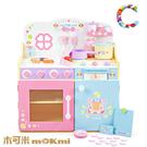 【 mOKmi x umu 木可米 】小當家收銀廚房組(含配件30pcs)╭★ JOYBUS玩具百貨