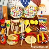 奧爾夫樂器組合 幼兒園早教兒童樂器套裝玩具組合嬰兒撥浪鼓搖鈴