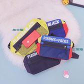 正韓時尚男女單肩包情侶背包嘻哈帆布郵差包休閒騎行包斜背包