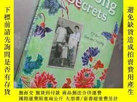 二手書博民逛書店Sarong罕見Secrets【32開 英文原版】(有水跡)Y16472 Lee Su Kim Marshal