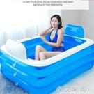 家用加厚成人充氣浴缸摺疊泡澡桶兒童洗澡盆可坐躺塑料沐浴盆 小艾時尚.NMS
