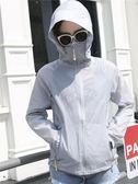 防曬衣女2018夏季新款韓版中長款防曬服大碼短外套長袖空調防曬衫