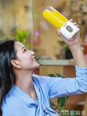 雪爾惠玻璃便攜式榨汁機家用水果小型迷你榨汁杯電動炸果汁機充電