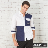 【JEEP】型男撞色拼接造型長袖襯衫 (白色)
