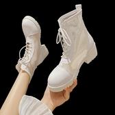 馬丁靴女英倫風夏季薄款短靴網紗網靴百搭透氣粗跟鏤空涼鞋瘦瘦靴