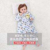 睡袋嬰兒冬季加厚寶寶幼兒分腿睡袋兒童款四季通用防踢被  千千女鞋