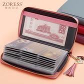 女式卡包韓國多卡位真皮名片包