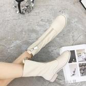 復古ins馬丁靴女夏季前拉鏈短筒內增高米白色短靴春秋單靴