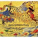 經典數位~瑪莉亞.貝坦妮亞 - 海盜船 ...