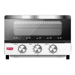 【德國米徠 MiLEi 】13公升蒸氣烤箱+贈日式烤盤