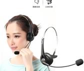 多寶萊 M11升級版電話耳機 電話耳麥 話務耳機 耳機電話 單耳電話【快速出貨】