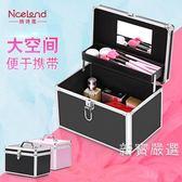 化妝包 納詩蓮專業水乳護膚品化妝品收納包手提美甲半永久工具箱