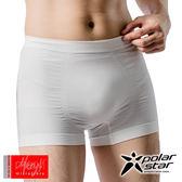 PolarStar 男 排汗快乾四角內褲 米白 P11547奈米活性碳超細纖維 無縫設計 居家內褲